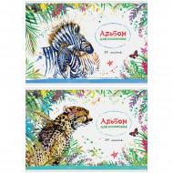 Альбом для рисования 24л.,А4,ArtSpace Животные.Милые акварели