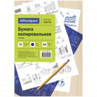 Бумага копировальная OfficeSpace, А4, 50л., синяя