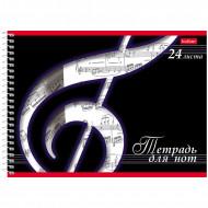 """Тетрадь для нот 24л., А5, на спирали Hatber """"Скрипичный ключ"""", со справ. инф., гориз."""