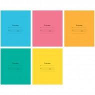 """Тетрадь 18л., линия ArtSpace """"Одноцветная. INTENSIVE"""""""