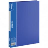"""Папка с пружинным скоросшивателем Berlingo """"Standard"""", 17мм, 700 мкм, синяя"""