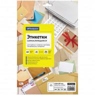 Этикетки самоклеящиеся А4 50л. OfficeSpace, белые, неделен., 70г/м2