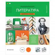 """Тетрадь предметная 48л. ArtSpace """"В мире науки"""" - Литература, ВД-лак"""