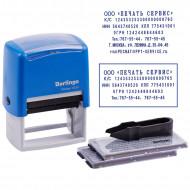 "Штамп самонаборный Berlingo ""Printer 8028"", 7стр. б/рамки, 5стр.с рамкой, 2 кассы, пластик, 60*35мм"