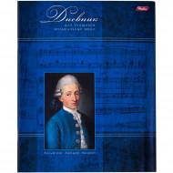 """Дневник для музыкальной школы 48л. """"Моцарт"""", двухцветный блок"""