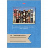 """Читательский дневник Hatber А4 24л. на скрепке """"Книжный город"""""""