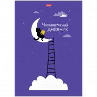 """Читательский дневник Hatber А4 24л. на скрепке """"Ученый кот"""""""