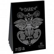 """Планшет для эскизов и зарисовок 30л. А5 на склейке Лилия Холдинг """"Dark"""", 160г/м2, черный тонир.офсет"""