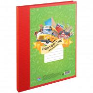 Папка-портфолио пластиковая А4 ArtSpace, на 2-х кольцах для школьника, 10 файлов